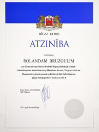 Recognition of Riga City Council